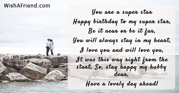 9486-husband-birthday-poems