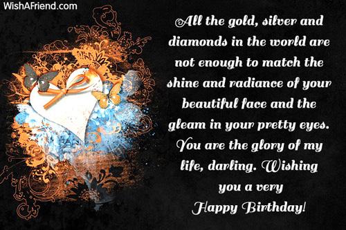 952 wife birthday wishes