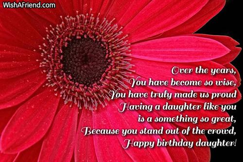 9942-daughter-birthday-sayings