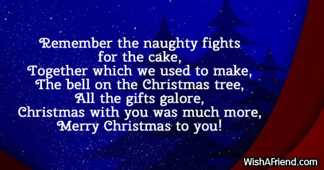 16683-christmas-messages-for-brother
