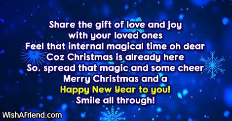 17479-christmas-sayings-for-cards