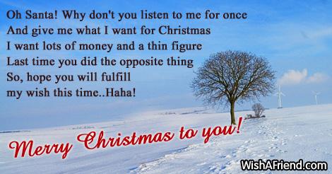17496-funny-christmas-sayings