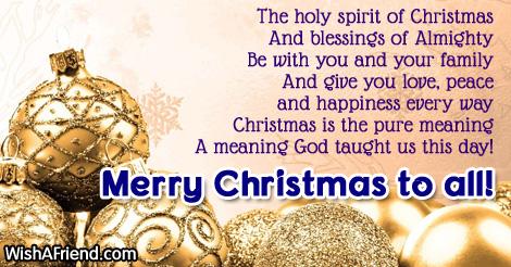 17503 christmas blessings