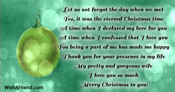 18835-christmas-messages-for-wife