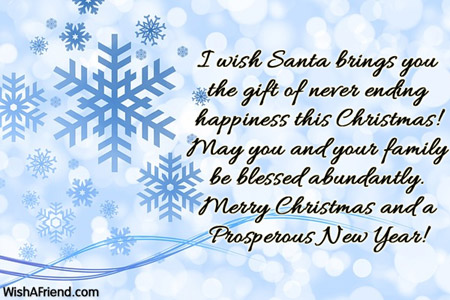 i wish santa brings you the merry christmas message