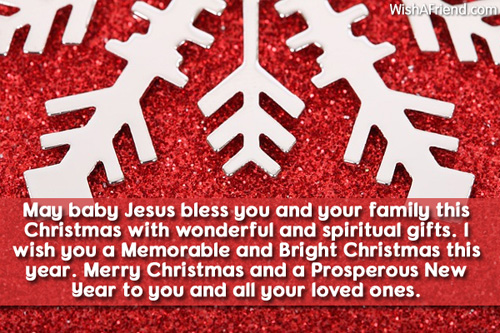 6182-christmas-wishes