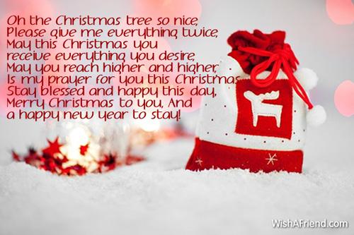 Christmas Is Here.Christmas Is Here Short Christmas Poem