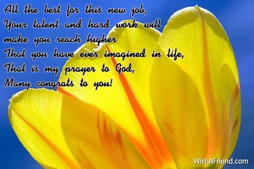 10746-congratulations-for-new-job