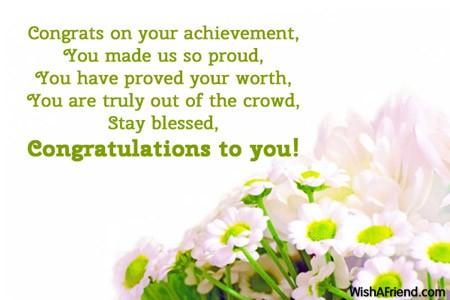 7820-congratulations-messages