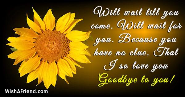 11977-goodbye-messages-for-boyfriend
