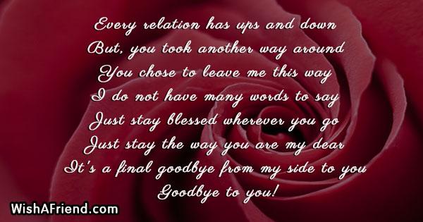23945-goodbye-messages-for-boyfriend