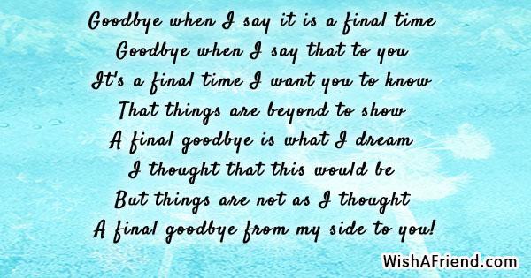23947-goodbye-messages-for-boyfriend