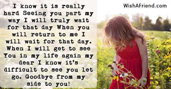 23949-goodbye-messages-for-boyfriend