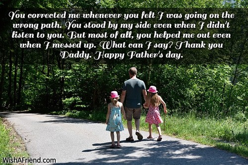 3837-fathers-day-wishes