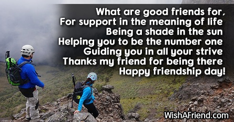 12767-friendship-day-messages