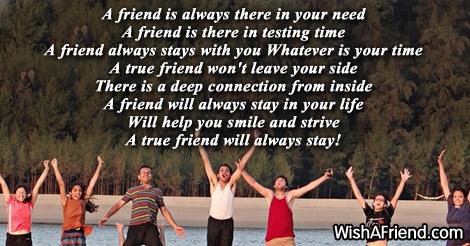 14165-friendship-poems