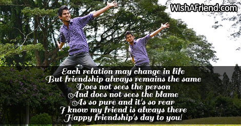 14659-friendship-day-messages