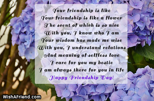 Your Friendship Is Like Friendship Day Poem