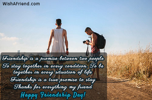 21539-friendship-day-messages