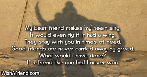 3912-friendship-poems