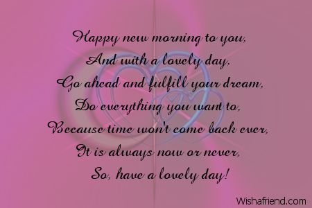 Happy Day To You Good Day Poem You know, i write now and then. www wishafriend com