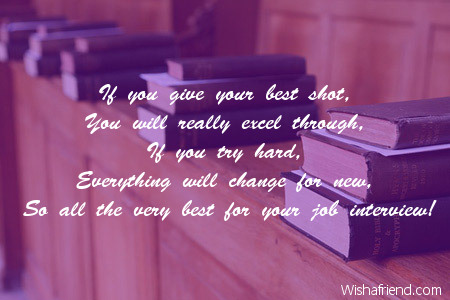 Good Luck Quotes For Interview