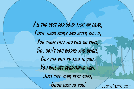 8178-good-luck-poems