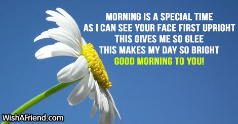 12011-good-morning-messages-for-husband