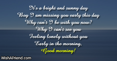 12037-good-morning-poems-for-boyfriend