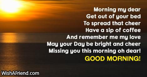 12039-good-morning-poems-for-boyfriend