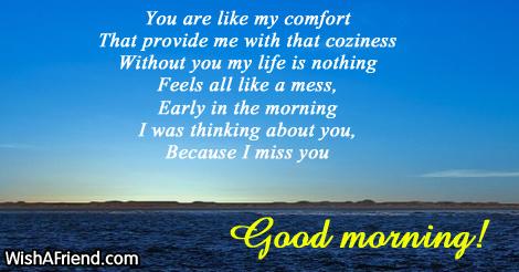 12041-good-morning-poems-for-boyfriend