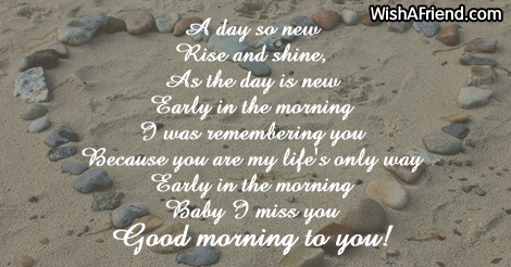 12046-good-morning-poems-for-girlfriend