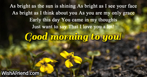 12209-good-morning-poems-for-him
