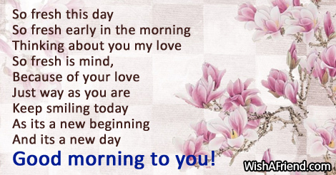 12213-good-morning-poems-for-him
