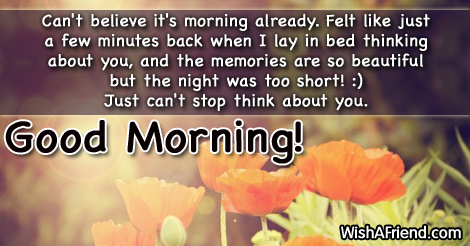 13047-good-morning-messages-for-girlfriend