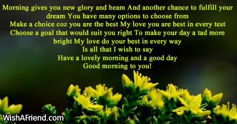 15869-good-morning-poems-for-her