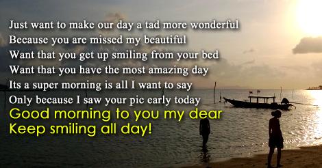 15878-good-morning-poems-for-her