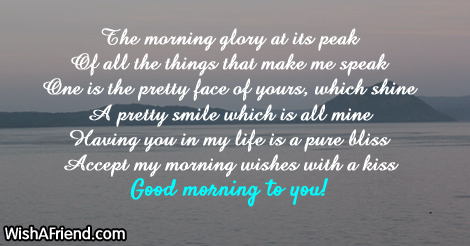 16070-good-morning-messages-for-wife