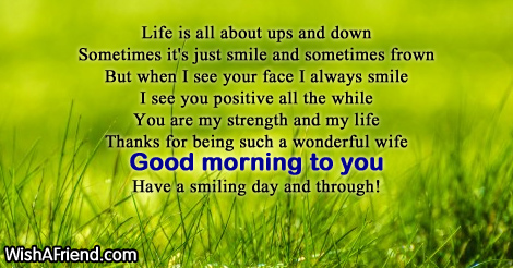 16071-good-morning-messages-for-wife
