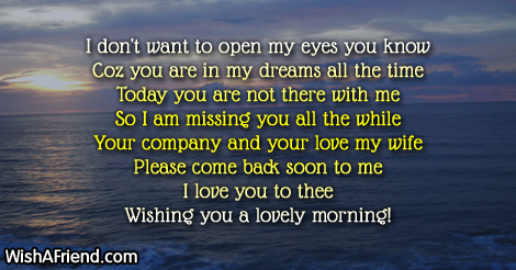 16073-good-morning-messages-for-wife
