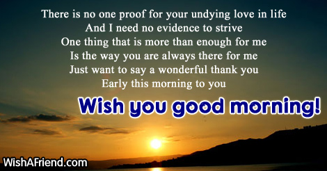 16074 good morning messages for wife