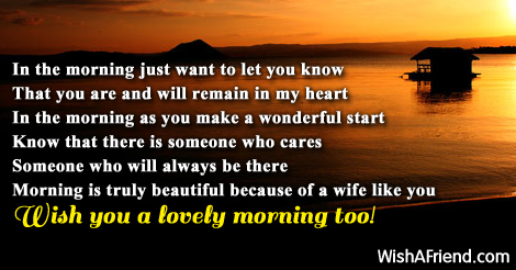 16075-good-morning-messages-for-wife