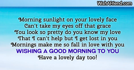 Good Morning Messages For Wife - Page 2