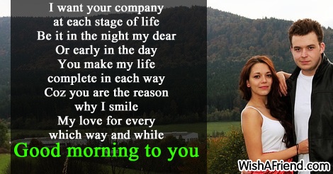 16152-good-morning-messages-for-boyfriend