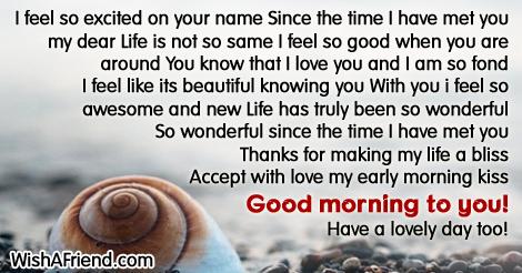 Good Morning Poem For Him I Feel So Good On Your Name