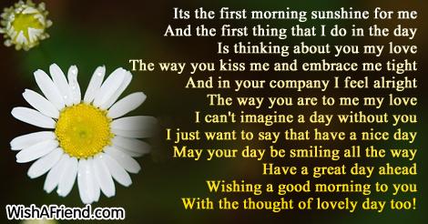 16182-good-morning-poems-for-him