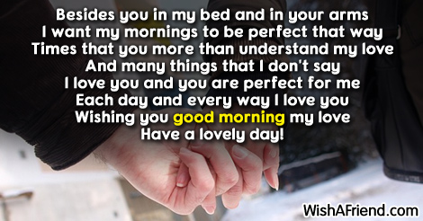 16198-good-morning-messages-for-husband