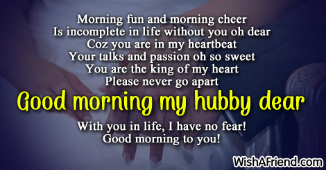 flirty morning messages for husband Flirty text messages are the perfect way to let your crush know you want them to be your valentine this valentine's just thinking about you this morning.