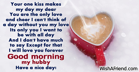 16206-good-morning-messages-for-husband