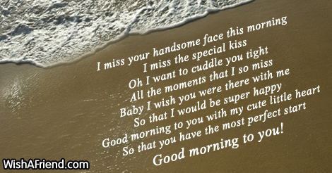 17043-good-morning-poems-for-boyfriend